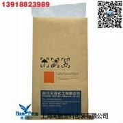 化工复合袋,上海化工复合袋生产厂家