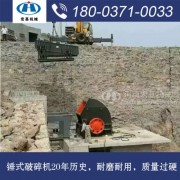 重锤式破碎机发货,日产5000吨石子需要多大破碎机