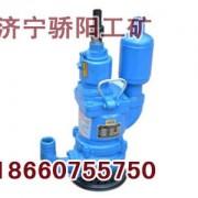 FWQB30-18风动涡轮潜水排污泵低噪音