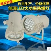 CRBAK51视孔灯|带开关LED视孔灯|视孔灯