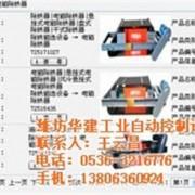 磁力棒(图)|自卸式除铁器|除铁器