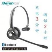 上海BT101话务员蓝牙耳机哪家强?哪家性价比高耳麦