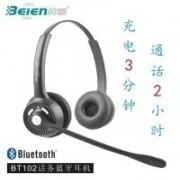 北京双边立体声音乐蓝牙耳机  手机头戴式蓝牙耳麦