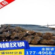 湘钢螺纹钢批发市场 优质湘钢螺纹钢供应商