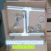 鼎鑫LBY-3型顶板离层仪(丁字型)煤矿用顶板离层仪