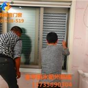 衢州金华隔音玻璃隔音窗 承诺达到隔音效果30-40