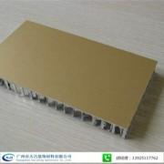 广州市大吕装饰全自动蜂窝板厂家生产线厂家