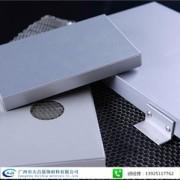 蜂窝板厂家选择番禺大吕厂家 - 蜂窝板生产厂家