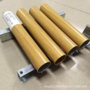 木纹铝方通吊顶 造型铝方通幕墙 外墙铝四方管 铝方通生产厂家