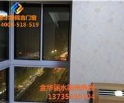 金华厂家直销隔音保暖封阳台中空玻璃窗户安装电话