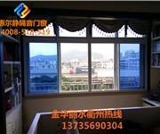 金华丽水衢州隔音保暖窗专业治理各种噪音上门安装电话