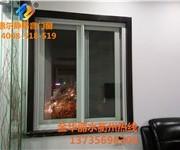 门窗隔音门窗金华丽水衢州惠尔静隔音玻璃加强型