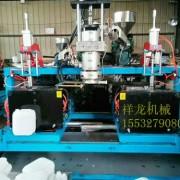 车载尿素溶液桶生产设备 民用桶化工桶塑料吹塑机
