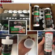 塔萨尼中性硬支24支装300ml中性硅硐耐候玻璃胶