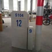 柱式轮廓标玻璃钢 PVC高速公路轮廓标轮廓桩