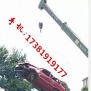 四川成都报废汽车公司  四川成都报废机动车公司