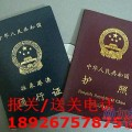 L mention de d��douanement Lo Wu fronti��re Hong Kong passer faire un voyage �� Hong - Kong D��claration