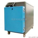 高光速冷速热模温机