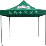 靓丽广告帐篷/展示蓬/太阳伞/条幅/车蓬,酒蓬子雨阳蓬
