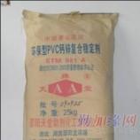 环保PVC钙锌复合稳定剂价格 环保PVC钙锌复合稳定剂成份