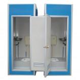 济南出售全新移动厕所13064034262