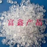 新型塑料增韧剂、塑料增韧母料、薄膜增韧剂、薄膜增韧母料