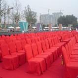 聊城出租红色方凳