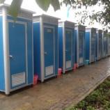 济南出租移动厕所13276410606