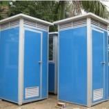 菏泽移动厕所:13276410606 13064034262