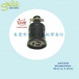 引挂式防水插座LK5320