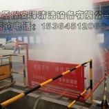 贵州六盘水建筑工地洗车机