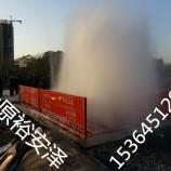 贵州贵阳建筑工地洗车机首选裕安泽
