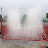 湖南长沙建筑工地洗车机