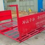 吉林建筑工地洗车机裕安泽YAZ-55行业领先