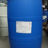 罗地亚高效润湿剂OT-75