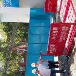 广西玉林百色建筑工地洗车机裕安泽YAZ-55自动冲洗