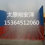 供应广西桂林工地洗能机首选裕安泽