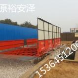 广西柳州工地洗车机厂家直销