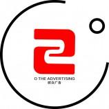 凤城九路画册设计、宣传册设计、西安画册设计、企业画册设计