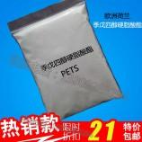 供应进口季戊四醇硬脂酸酯(PETS)塑料润滑脱模剂