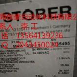 STOBER*MDS5075A/L伺服驱动器(质量保证)