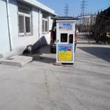 烟台恒瑞水管自动回自助洗车机价格,防冻型自助洗车机厂家直销