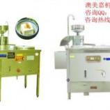 潮州、汕尾、云浮豆腐机,豆制品设备