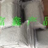 塑料吸水母粒_塑料吸水母料厂家_塑料吸水剂,塑料除潮母料