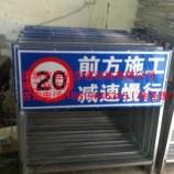 观澜道路施工标志牌价格