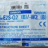 2016新货上市E2S-W23原装OMRON欧姆感应开关包邮