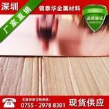 T2紫铜板 抗氧化镀锡铜片镀锡红铜板