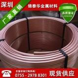 T2紫铜管红铜管