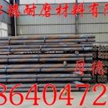 调质耐磨钢棒不断棒磨棒-济南厚德耐磨材料有限公司