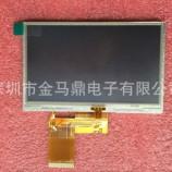 供应4.3寸TFT液晶显示屏带8位和16位MCU并口液晶屏